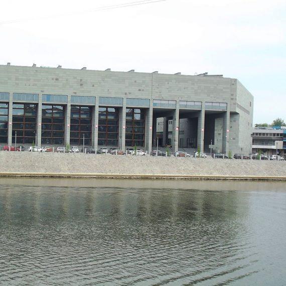 Biblioteka Uniwersytetu Wrocławskiego
