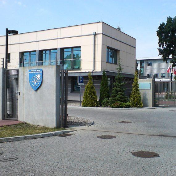 Ośrodek Szkolenia NATO